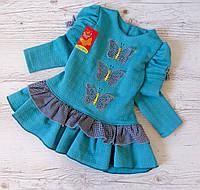 Р.98-122 детское платье Марибель.
