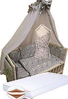 """Акция! Набор в кроватку """"Кроха"""": Комплект постельного 8 элементов + матрас КПК 7 см + держатель + конверт."""