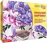 "Набор акриловая живопись по контуру, картина ""Ваза с цветами"",ТМ ""ROSA START"""