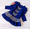 Р.98-110 детское платье Марибель.