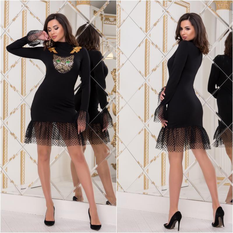 Платье мод.3114
