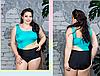 Купальник совместный для крупных женщин, с 48-98 размер