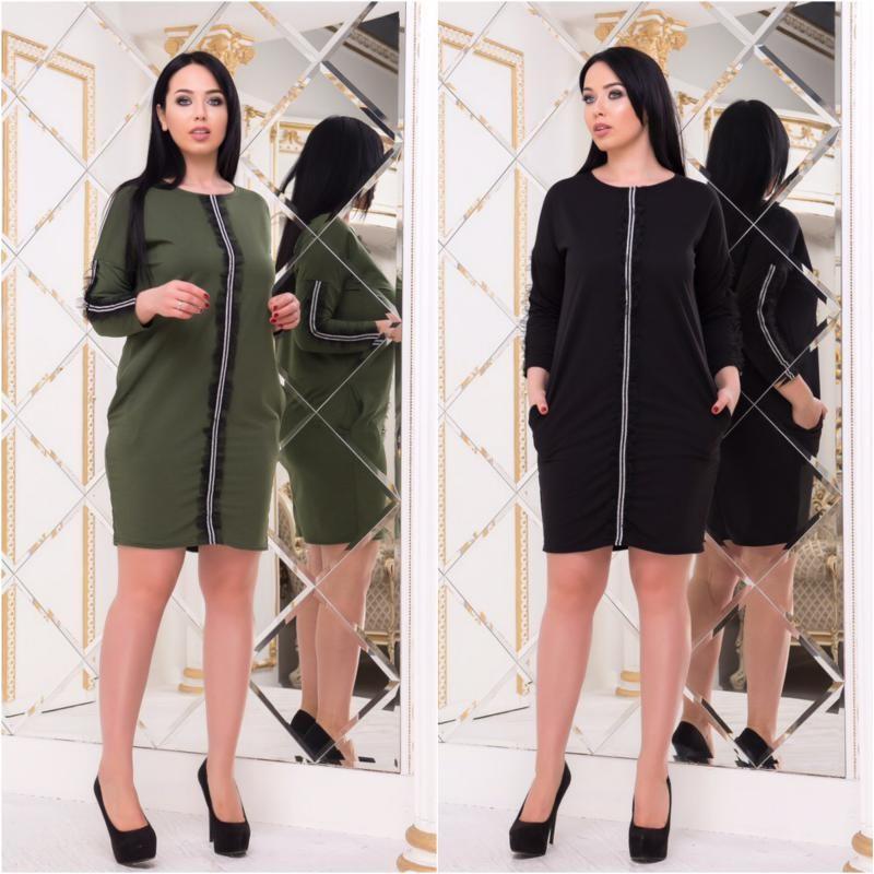 Платье мод.310