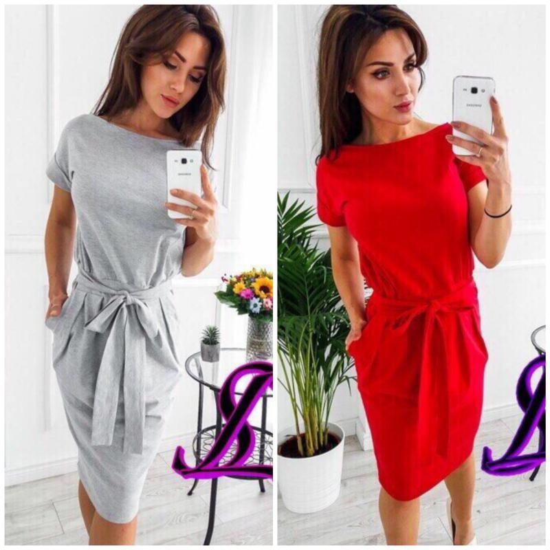 Платье мод.248