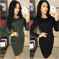 Платье мод.215, фото 1