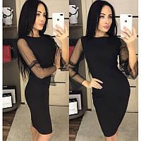 Платье мод.190