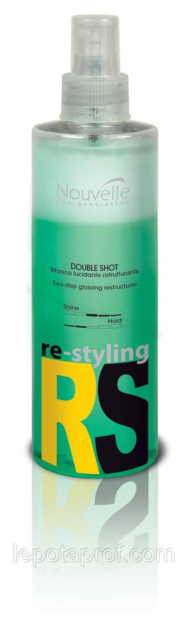 Двухфазное средство для блеска и восстановления волос Nouvelle RS Double shot 250 ml