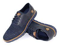 Лёгкие трикотажные мужские туфли с кожаными вставками