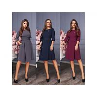 Платье мод.7071, фото 1