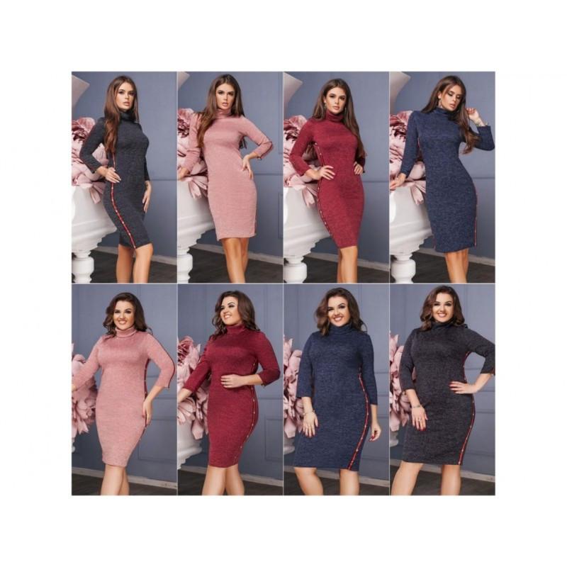 Платье мод.7094