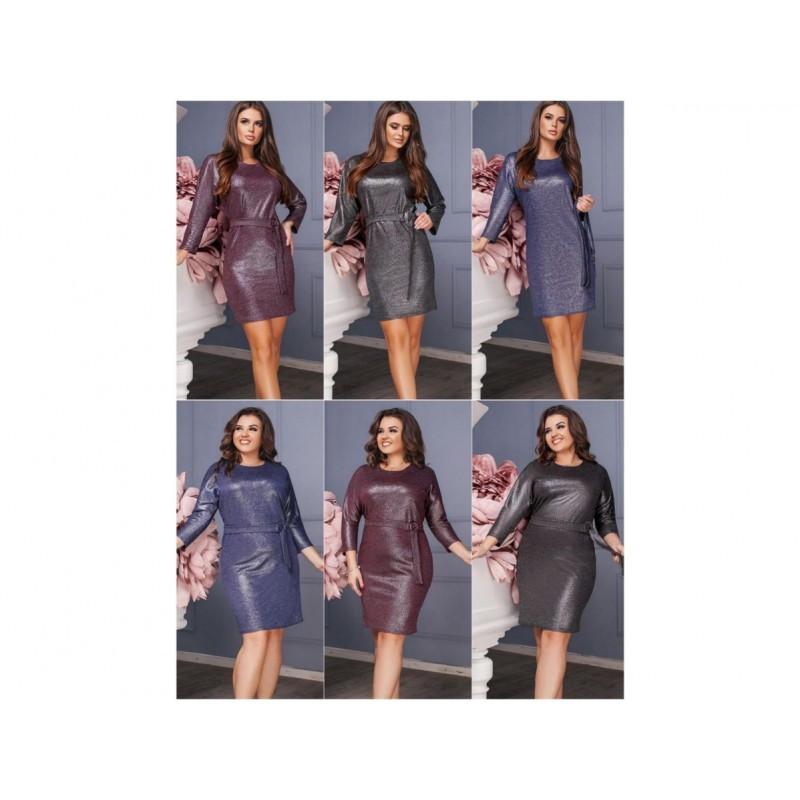 Платье мод.7084