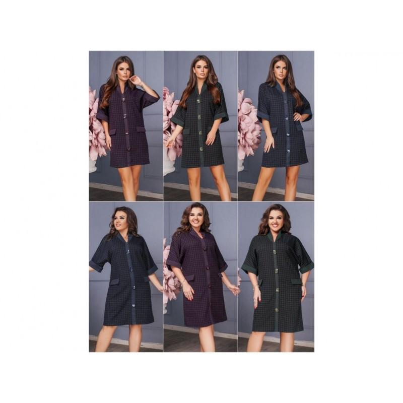Платье мод.7078