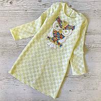 Детское платье р. 128 паетки Сова, фото 1