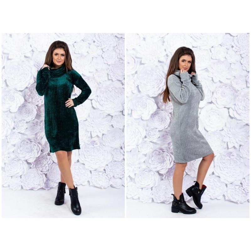 Платье вязка с хомутом мод.3105