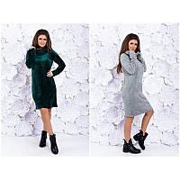 Платье вязка с хомутом мод.3105, фото 1