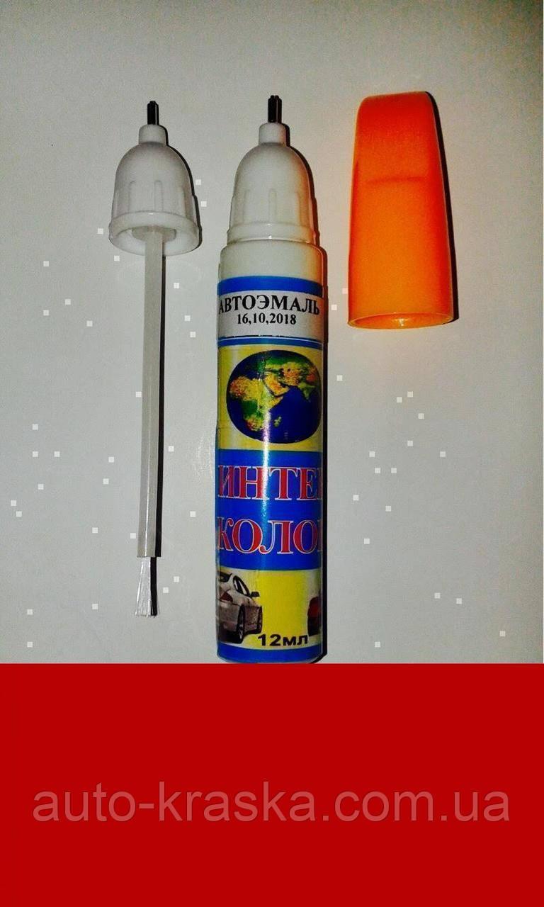 """2 в 1"" MAZDA SQ. Реставрационный карандаш-маркер."