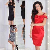 Платье мод.1083