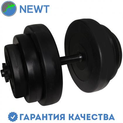 Гантель наборная композитная в пластиковой оболочке Newt Rock Pro-R 19,5 кг