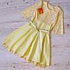 Детское нарядное платье р.140,146 (без пояска) Виктория желтое