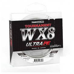 Шнур TEAM SALMO TOURNAMENT WX8 ULTRA PE 150 m 5013-015