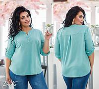 Красивая нарядная женская батальная блузка50-56р.(4 расцв)