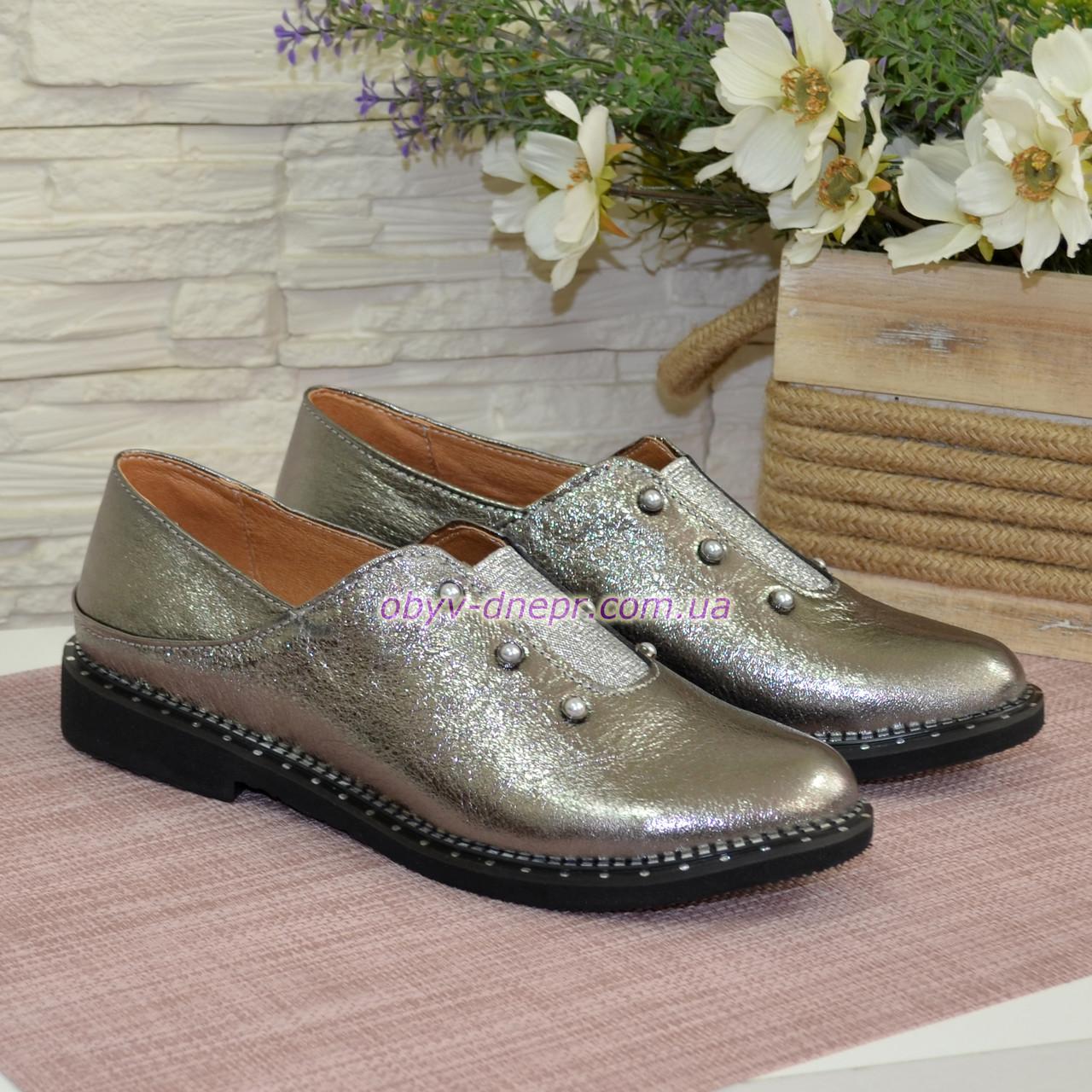 Женские кожаные туфли на низком ходу, цвет платина