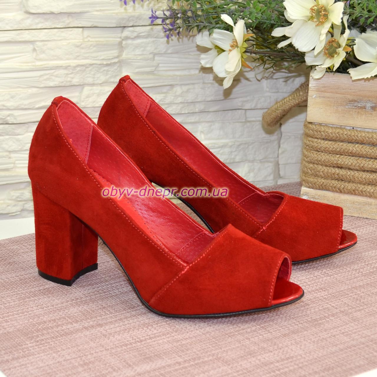 Туфли замшевые с открытым носком, на высоком устойчивом каблуке, цвет красный