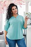 Красивая нарядная женская батальная блузка 50-56р.(4 расцв), фото 9