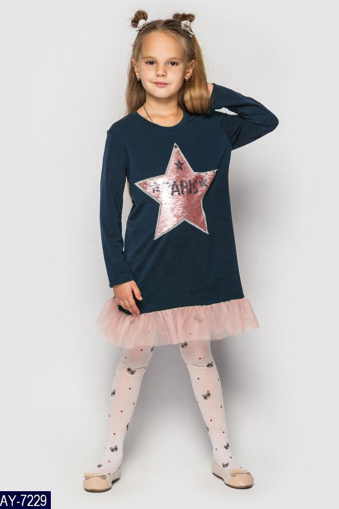 Детское красивое платье на девочку на рост от  80 до 116  Одесса  7 Км