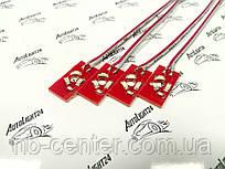 Платы подсветки стрелок панели приборов Красный