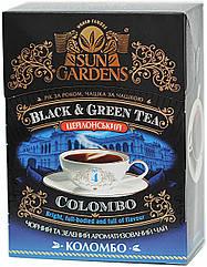 Чай черный и зеленый Sun Gardens Colombo 100 гр.
