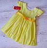 Детское платье р.98 Консуэла