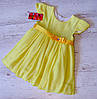 Детское платье р.98,122 Консуэла