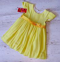 Детское платье р.98,122 Консуэла, фото 1