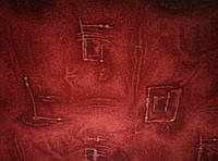 Ковровые изделия красная 2 м