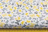 """Ткань хлопковая """"Бабочки разных размеров"""" жёлтые, серые на белом (№2218), фото 3"""