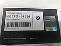 Брелок BMW M Logo Key Ring, Silver (80272454759), фото 7