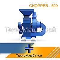 Молотковая дробилка  CHOPPER - 500, фото 1