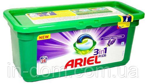 Ariel Pods Lavender Freshness 3 в 1 універсальний капсули для прання з лавандою 28 шт