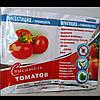 Спасатель томатов (инсектицид+прилипатель - фунгицид+стимулятор)