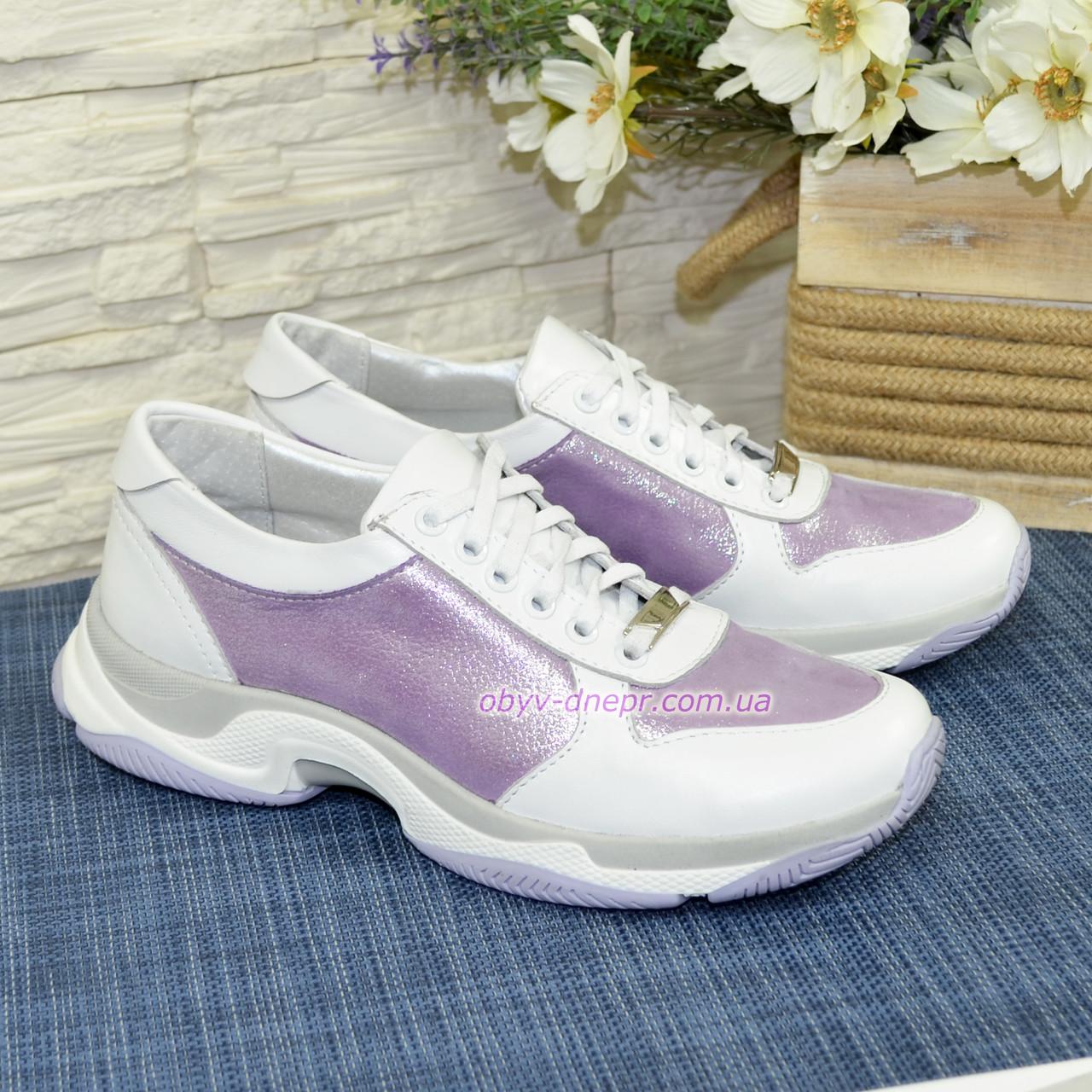 Стильные женские кожаные кроссовки на шнуровке, цвет белый/лаванда