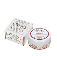 Восстанавливающий крем SELESTAlife для интенсивного ухода за лицом с оливковым маслом 100 мл 2200, КОД: 358057