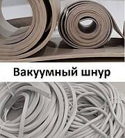 Вакуумный шнур диам. 10 мм