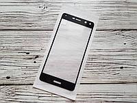 Защитное стекло Full Screen для Huawei Y5 2017 Черное