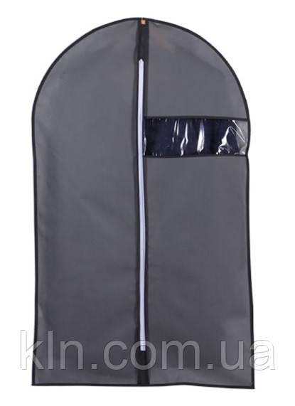 Чехол для одежды пуховика шубы на молнии с прорезью серый 1 шт от пыли