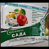 Спасатель сада (инсектицид+прилипатель - фунгицид+стимулятор), фото 1