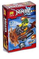 Конструктор Ninja/79268, фото 1