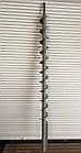 Шнек распределительный домолота усиленный ДОН-1500 10.01.30.860П, фото 6