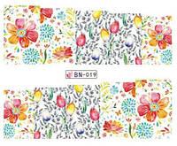 Слайдер дизайн BN019 цветы
