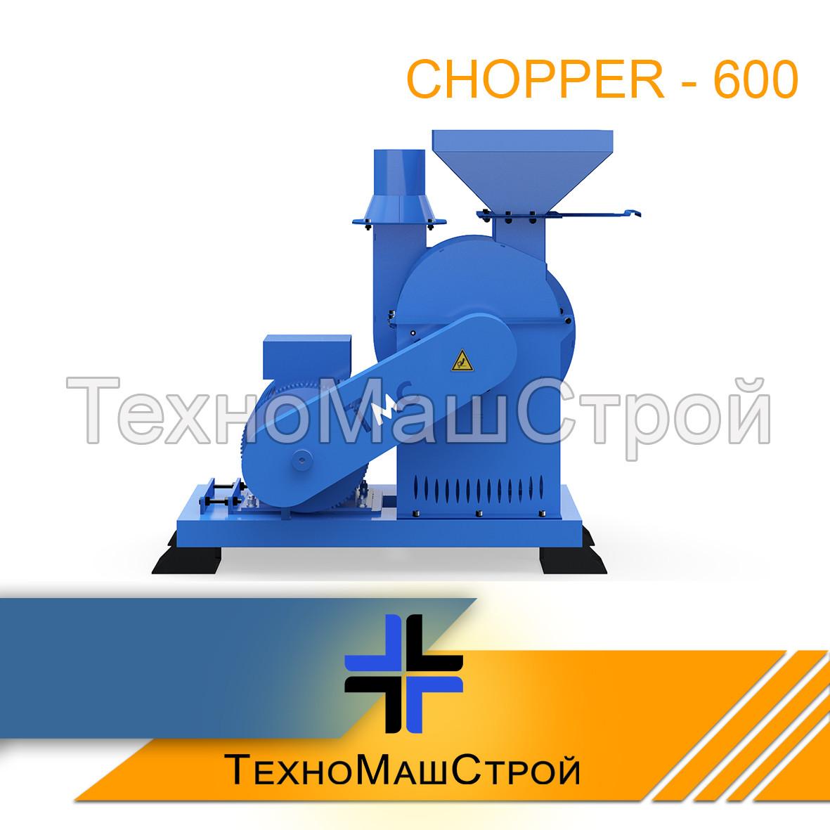 Молотковая дробилка  CHOPPER - 600